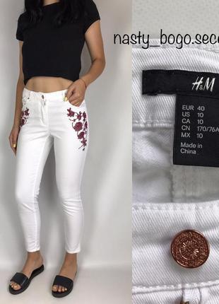 Джинсы белые завышенная посадка вышивка скини h&m