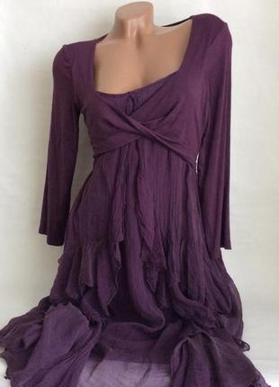 Платье-миди цвета баклажана от рhase eight