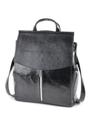 Женская черная сумка-рюкзак трансформер через плечо с клапаном