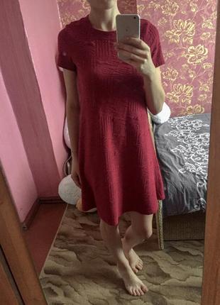 Удобное платье reserved
