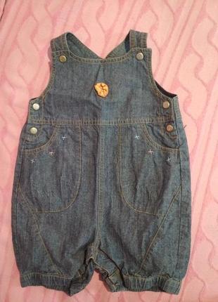 Комбінезон джинсовий.
