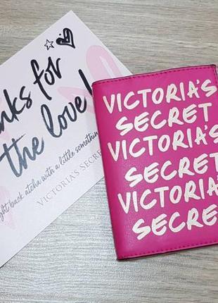 Обложка для паспорта victoria's secret !!!!