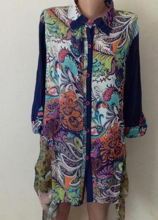 Красивая блуза -рубашка большого размера