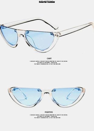 Полуободковые прозрачные солнцезащитные очки-половинки с голубой дымчатой линзой