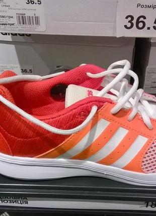 ... Женские кроссовки adidas essential fun 2.0 shoes артикул cp8948  р.35,5-36 424991ad44b