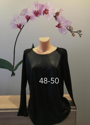 Блуза кофта