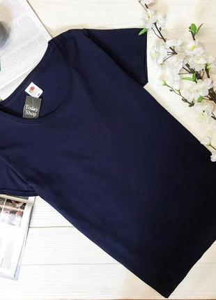Синя базова футболка