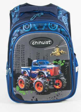 Школьный рюкзак для мальчика с ортопедической спинкой машинка - синий - y032