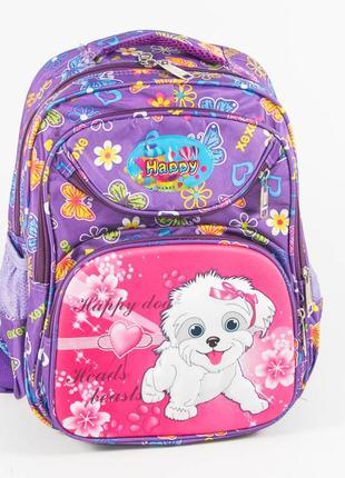 Школьный рюкзак для девочек с ортопедической спинкой с собачкой - сиреневый - 31-y020-1