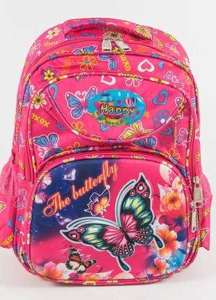 Школьный рюкзак для девочек с ортопедической спинкой с бабочкой - розовый - 31-y020-1