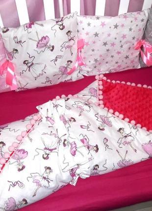 Защита на кроватку бортики на кроватку, защита в кроватку