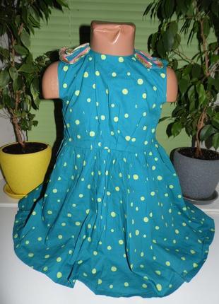 Платье (код 388)