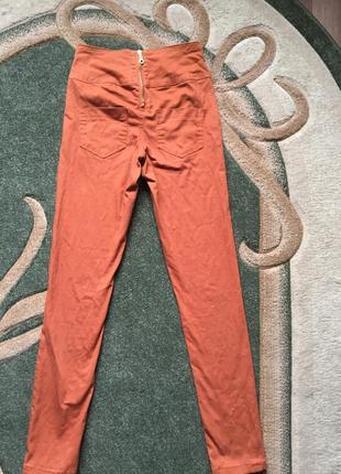 Шикарные штаны с высокой посадкой,джинсы с завышенной талией,с молнией сзади!!