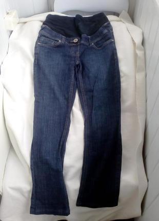 Фірмові джинси для вагітних,брюки для беременой