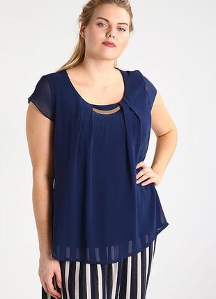 Блуза синяя большой размер