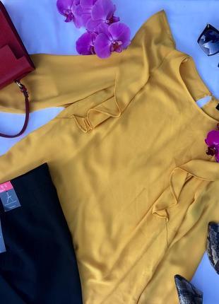Блуза с рюшами papaya