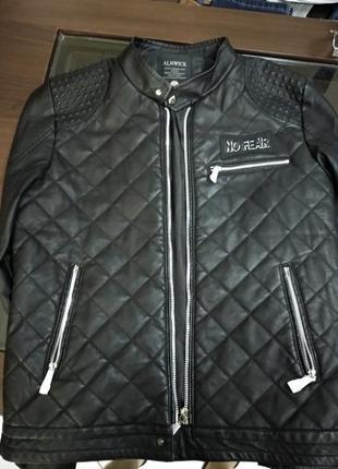Куртка alnwick