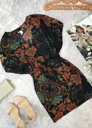 Приталенное платье с фантазийным принтом  dr1826121  h&m