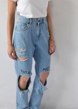 Дуже круті джинси ,тренд..тотальний розпродаж