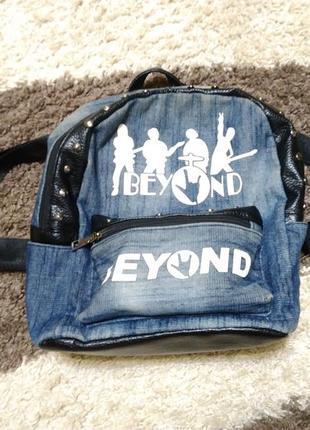 """Стильный рюкзак """"beyond"""""""