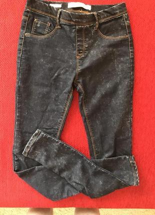 Темно-синие джинсы стрейч bershka