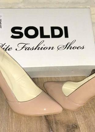 Удобные классические туфли