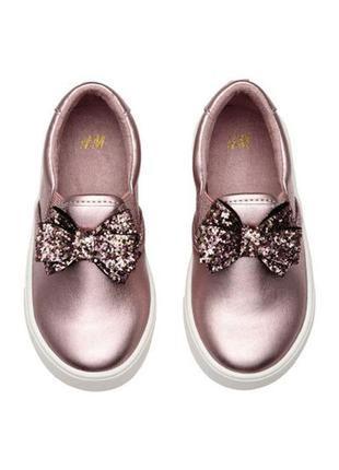 Эксклюзивные перламутровые слипоны, premium, туфли, h&m, размеры 25, 28.