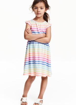 Платье н&м для девочек в полоску