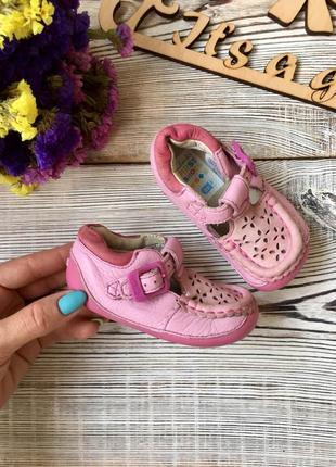 Обувь для малышей до года 2019 - купить недорого вещи в интернет ... 04ace6454aa