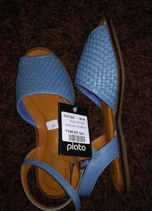 Сине-гобулые кожаные босоножки натуральная кожа