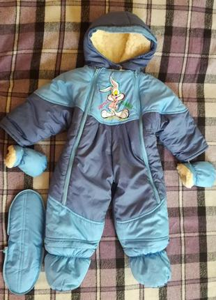 Детский зимний комбинезон-трансформер на овчине сине-голубой