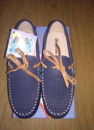 Туфли школьные мальчик, натуральный нубук