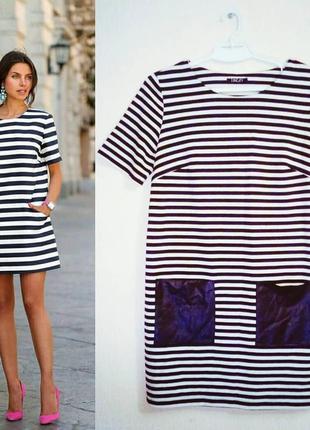 Короткое платье в полоску