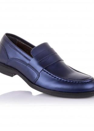 Туфли лоферы - по стельке 26,5-26,7 см