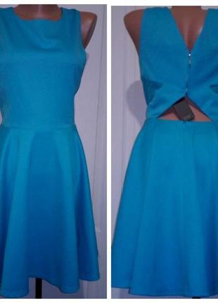Новое голубое платье