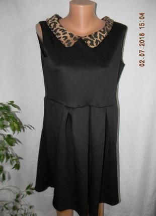 Новое платье misslook