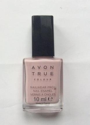 Лак для ногтей  avon  french lilac