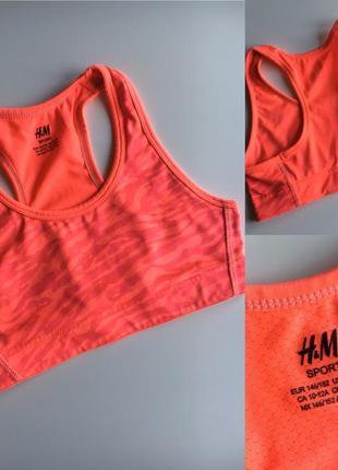 Яркий оранжевый топ для спорта, фитнеса h&m  размер:подростковый, может быть на xs