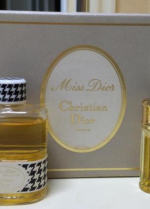 Духи винтаж christian dior miss dior набор