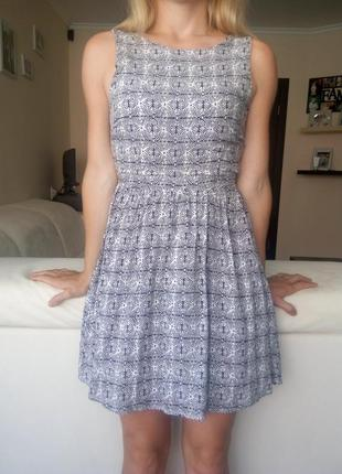 Классное платье.сарафан.