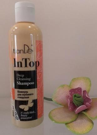 Шампунь для глубокого очищения. глубокое очищение без повреждения структуры волос.