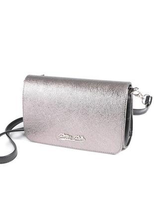 Серебристая маленькая сумка-клатч через плечо