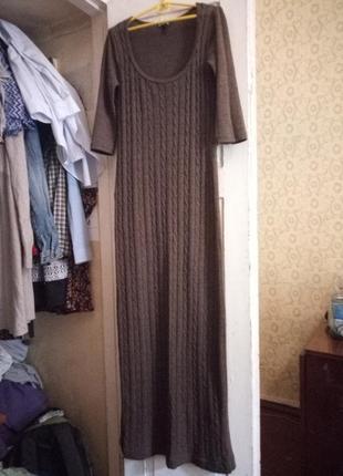 Длинное вязаное платье в пол