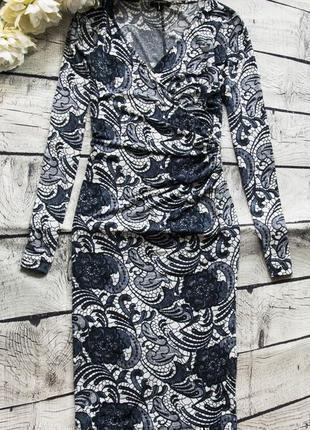 Распродажа!! стильное платье papaya