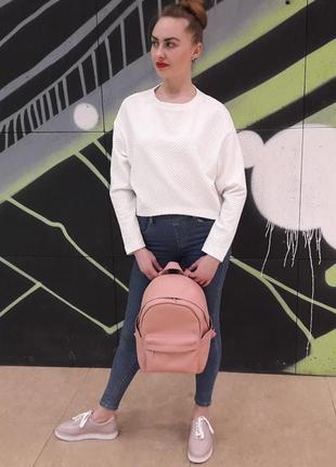 Женский рюкзак удобный бежевый