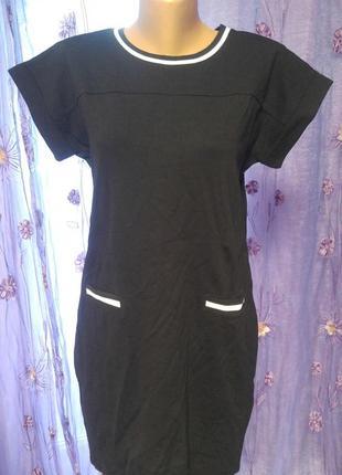 Плаття zarina