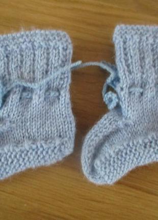 Детские носочки/пинетки