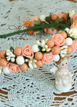 Веночек на голову персиковый