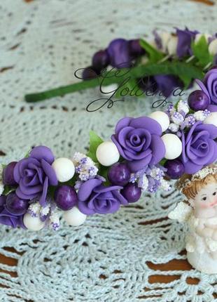 Веночек на голову фиолетовый с белым
