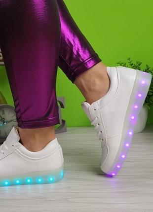 Кроссовки белые led со светящейся подошвой